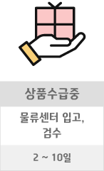 cart_step_icon_02.png