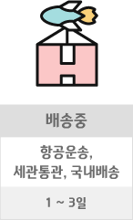 cart_step_icon_03.png